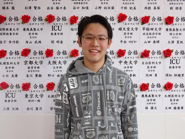 【高卒】北海道・総合入試理系