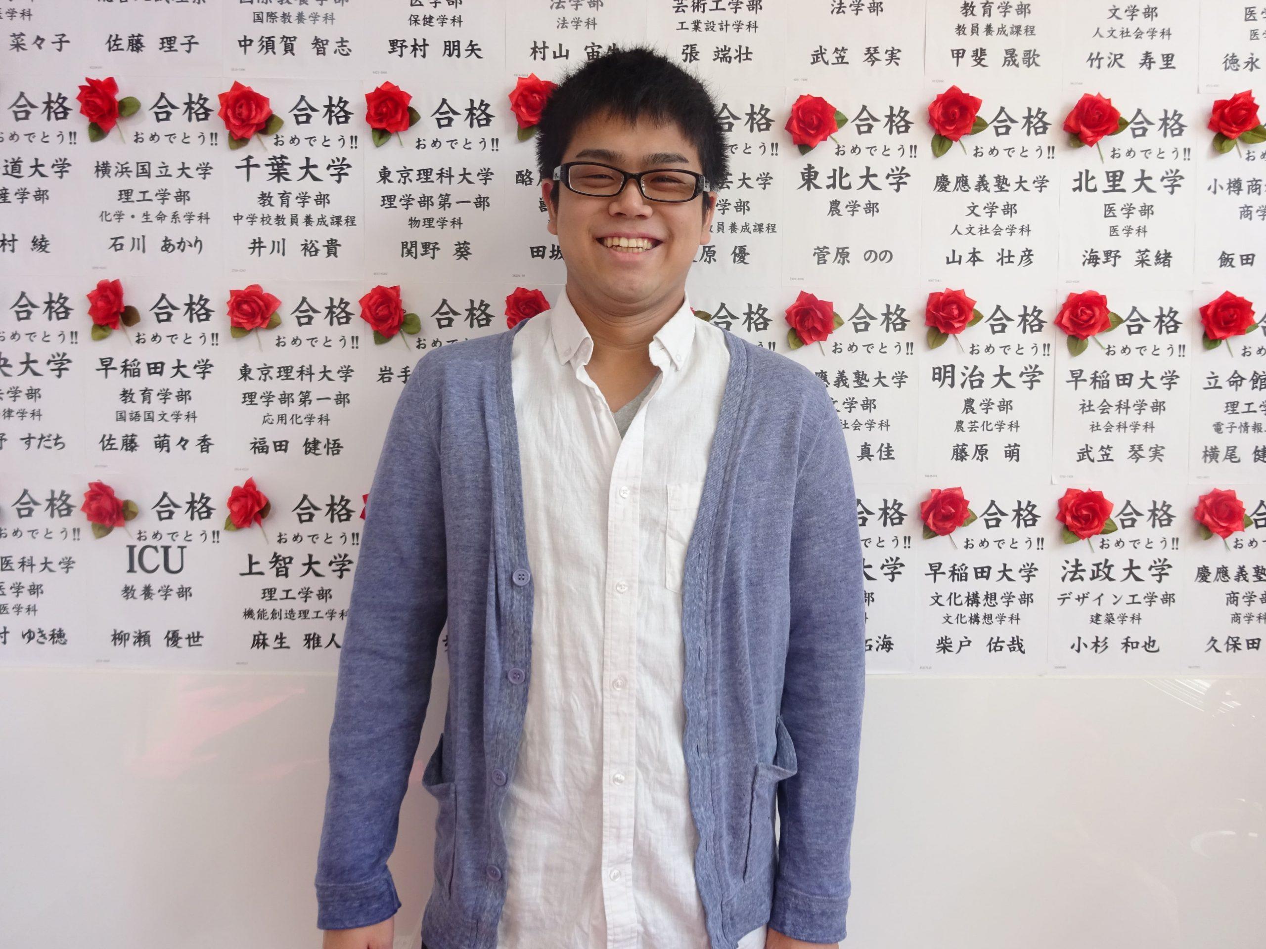 札幌医科大学合格者1