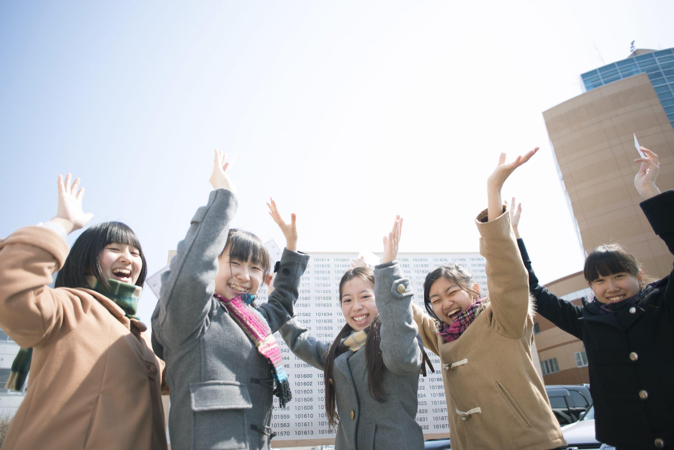 高校のテストで8点だった私でも早稲田に受かった!