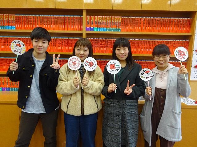 【高卒】広島大学・工学部・第三類(化学・バイオ・プロセス系)(広島) みんなで