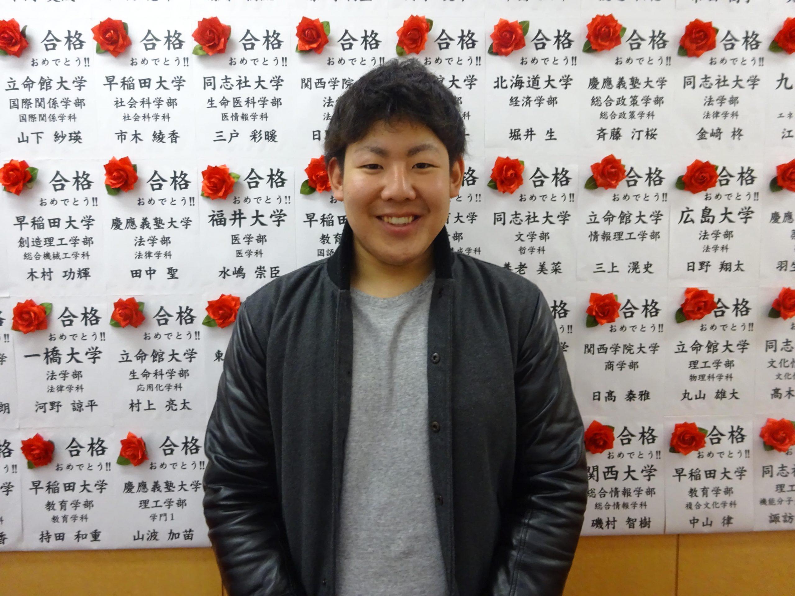 大阪大学合格者1