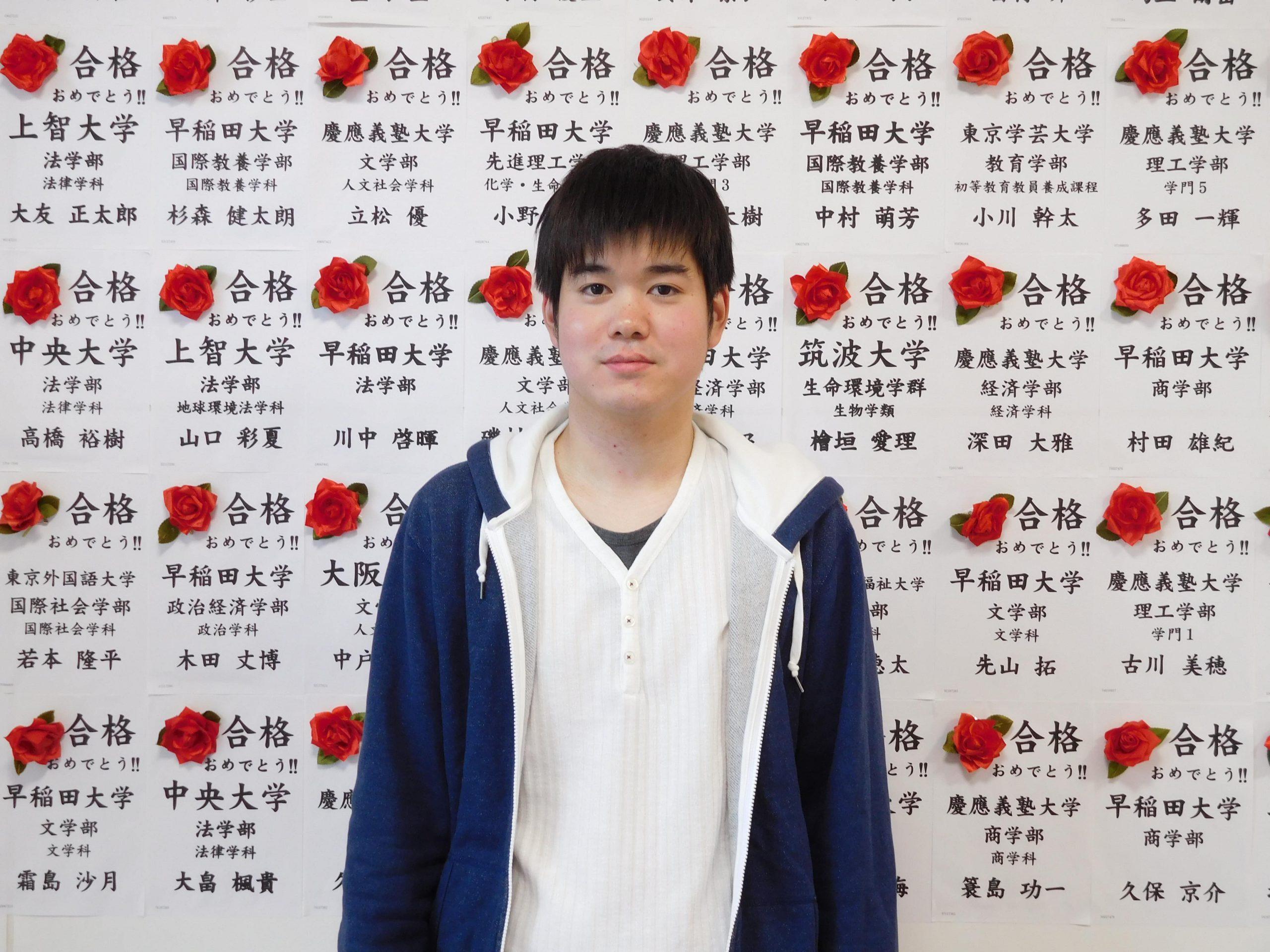千葉大学合格者1