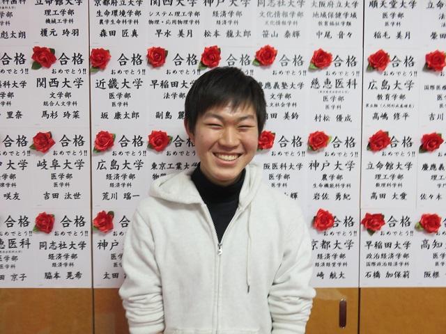 【滋賀】慶應義塾大学