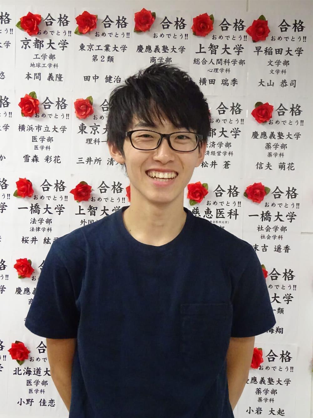 早稲田大学合格者1