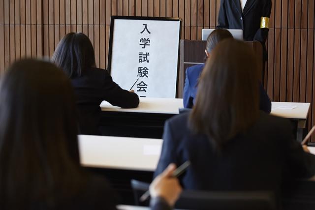 大学 出願 神戸