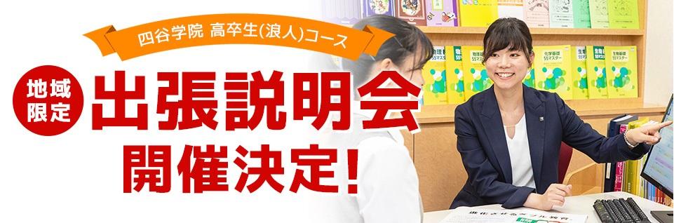 大学 授業 日程 愛媛