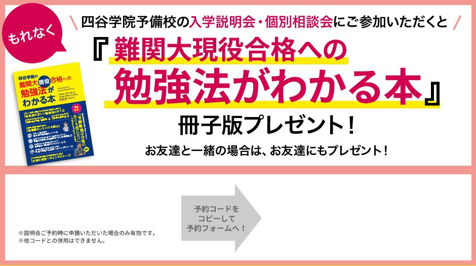 『図書カード500円分』を進呈