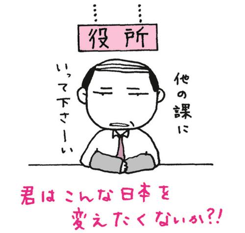 役所のイメージ画像!