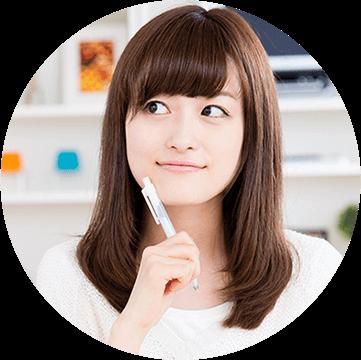 学部学科選びでのススメ!!のサムネイル